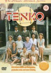"Poster ""Tenko"""
