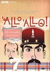 Poster 'Allo 'Allo!