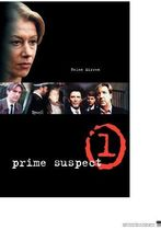 Suspect de crima 5