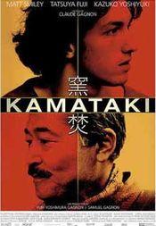 Poster Kamataki