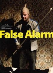 Alarmă falsă