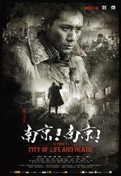 Poster Nanjing! Nanjing!