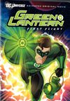 Lanterna verde: Începuturi