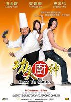 Bucatarii Kung Fu