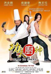 Poster Gong fu chu shen
