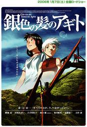Poster Gin'iro no Kami no Agito