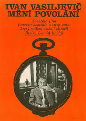 Poster Ivan Vasilevich menyaet professiyu