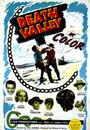 Film - Death Valley