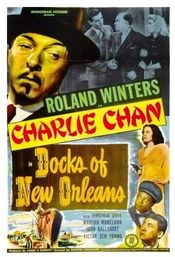 Poster Docks of New Orleans