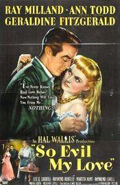 Poster So Evil My Love