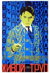 Poster Zhivoy trup
