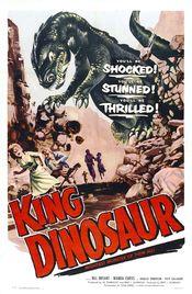Poster King Dinosaur