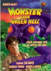 Poster Monster from Green Hell