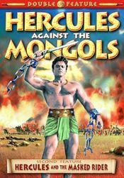 Poster Golia e il cavaliere mascherato