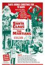 Film - Santa Claus Conquers the Martians