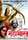 Film - Mahabharat