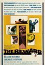 Film - The Reward