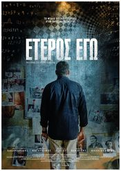 Poster Eteros ego