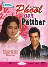Phool Aur Patthar