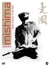 Poster Yûkoku