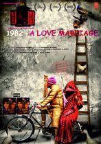 O căsătorie din dragoste