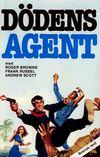 Password: Uccidete agente Gordon