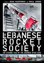 Agenţia spaţială libaneză