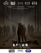 Poster Lines