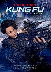 Poster Kung Fu Cyborg