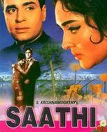 Saathi