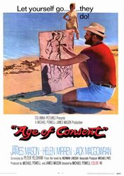 Poster Age of Consent