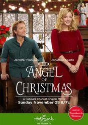 Poster Angel of Christmas