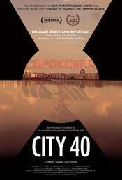 Poster City 40