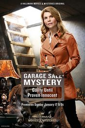 Poster Garage Sale Mystery: Guilty Until Proven Innocent