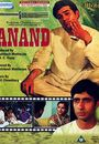 Film - Anand