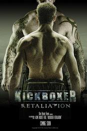 Poster Kickboxer Retaliation