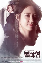 Poster Bulyaseong