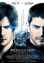 Poster Resident Evil: Vendetta