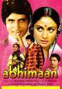 Film - Abhimaan