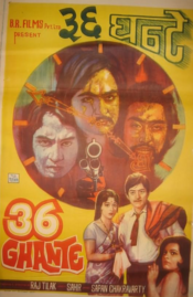 Poster 36 Ghante