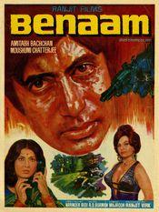 Poster Benaam