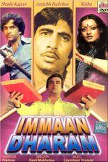Immaan Dharam