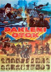 Poster Pakleni otok
