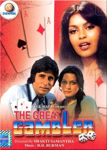 The Great Gambler - Th...