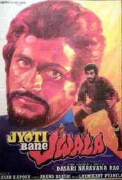 Poster Jyoti Bane Jwala