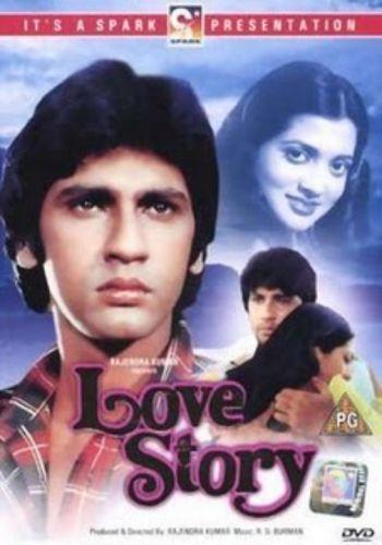 Poveste De Dragoste (1981)