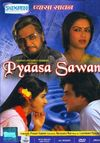 Pyaasa Sawan