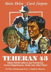 Poster Tegeran-43