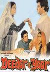 Deedar-E-Yaar