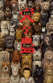 Poster Isle of Dogs